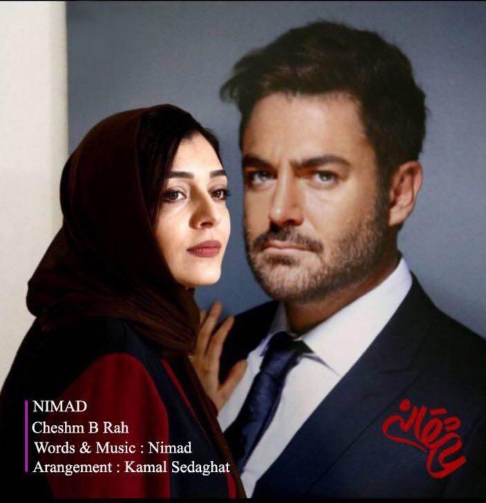Nimad – Cheshm B Rah