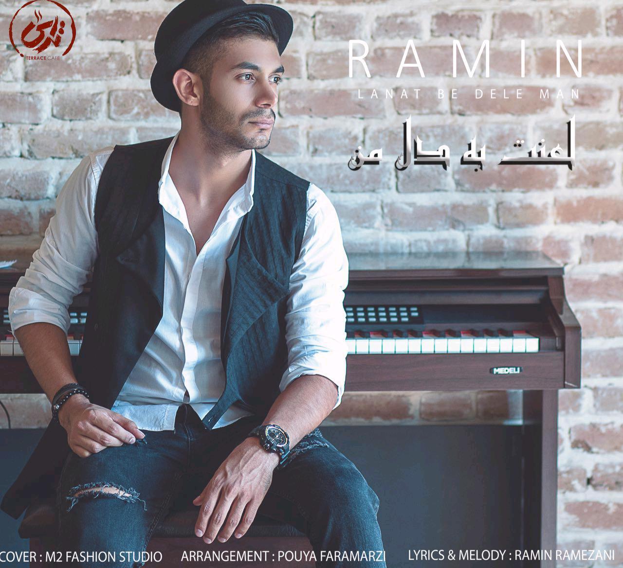 Ramin Ramezani – Lanat Be Dele Man