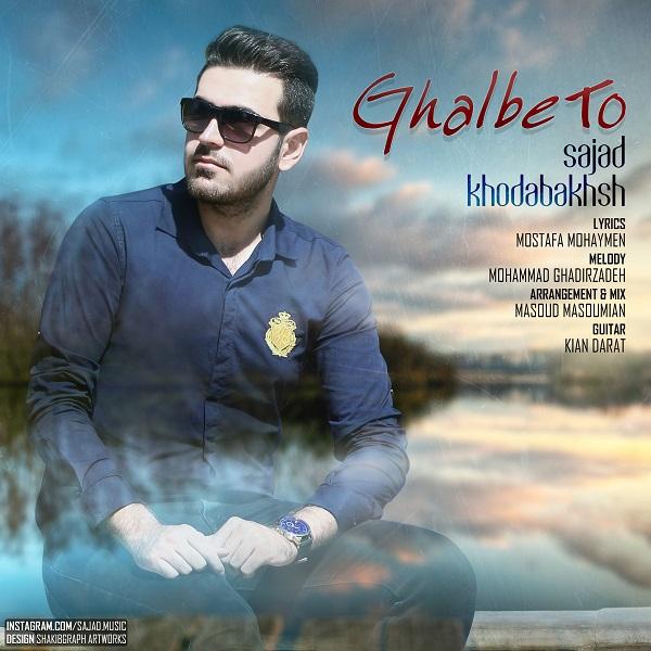 Sajad KhodaBakhsh – Ghalbe to