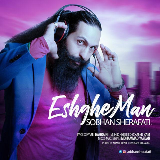 Sobhan Sherafati – Eshghe Man
