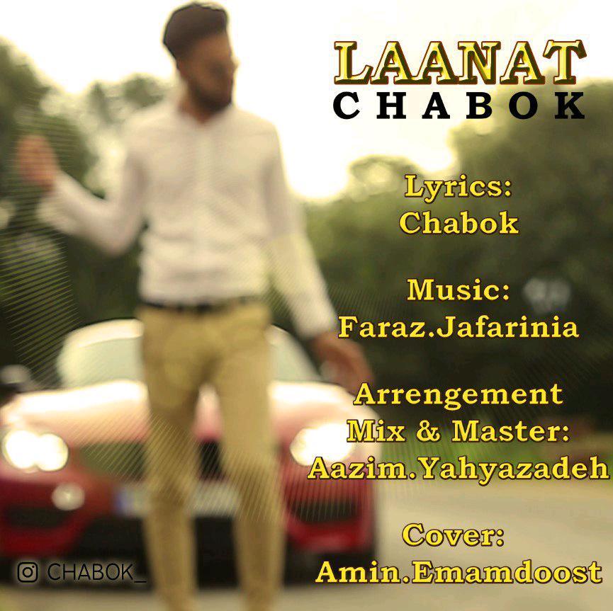 Chabok – Lanat
