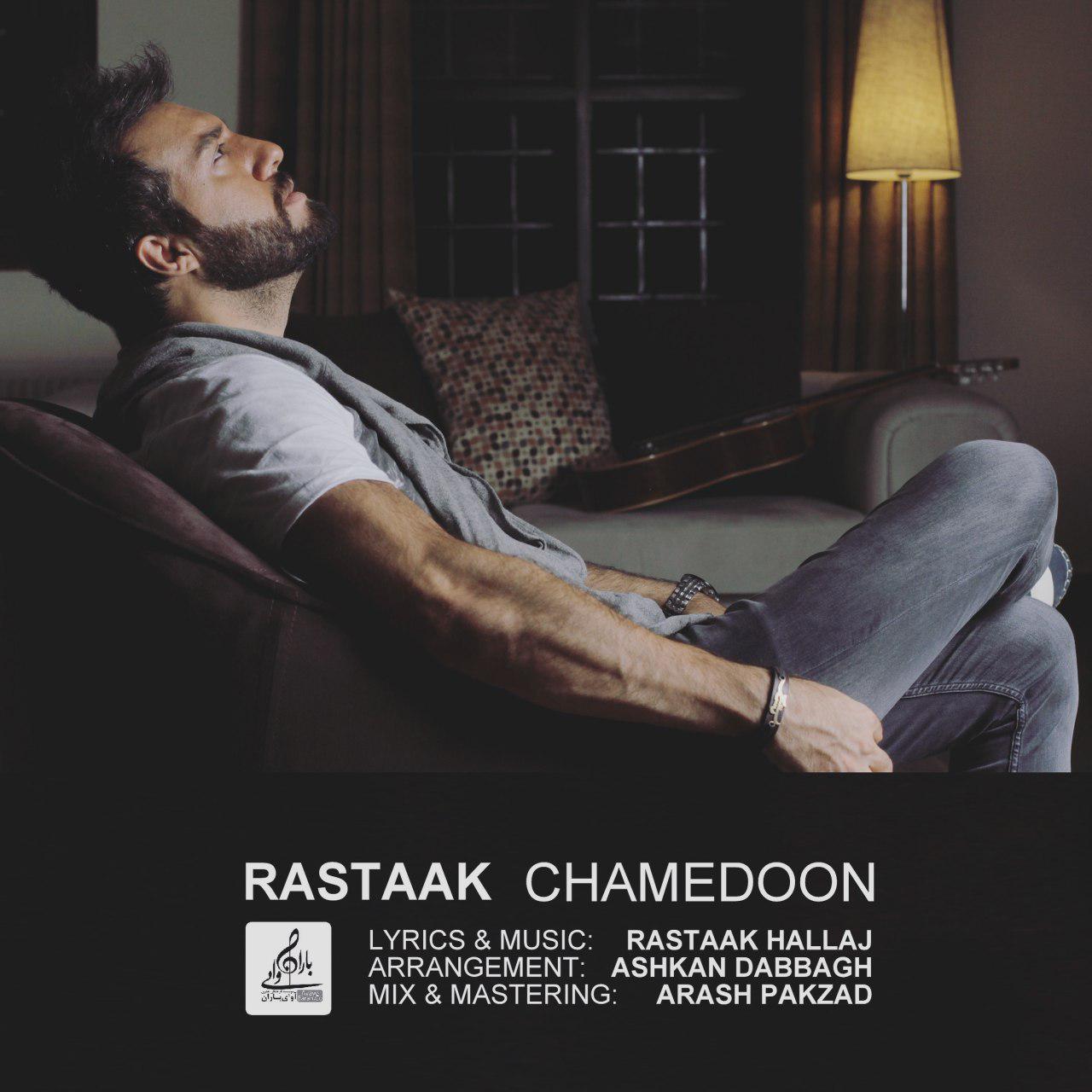 Rastaak – Chamedoon