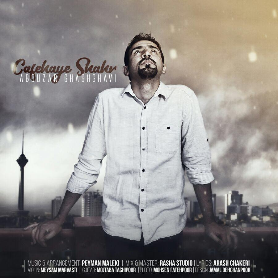 Abouzar Ghashghavi – Cafehaye Shahr