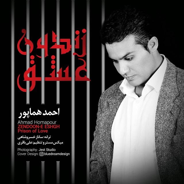 Ahmad Homapour – Zendoone Eshgh