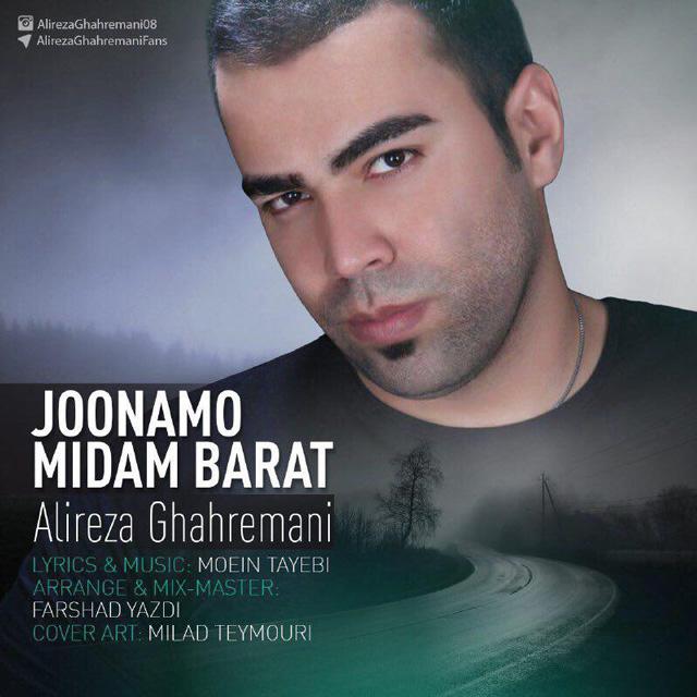 Alireza Ghahremani – Joonamo Midam Barat