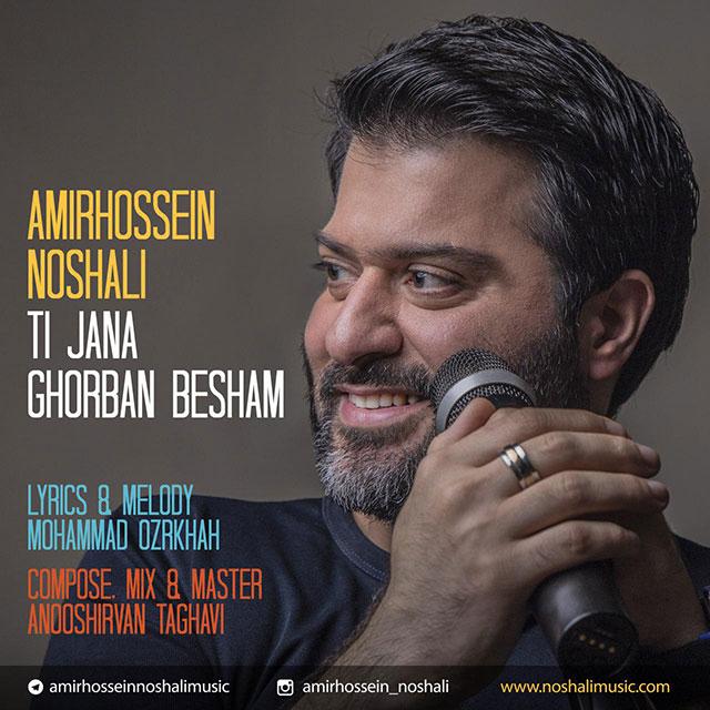 Amir Hossein Noshali – Ti Jana Ghorban Bsham