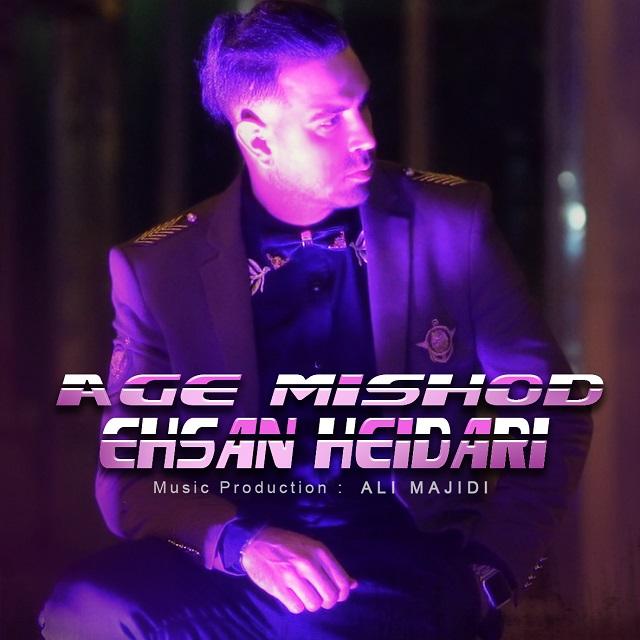 Ehsan Heidari – Age Mishod