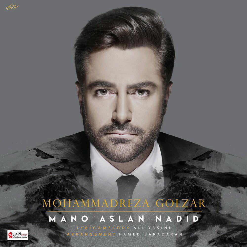 Mohammadreza Golzar – Mano Aslan Nadid