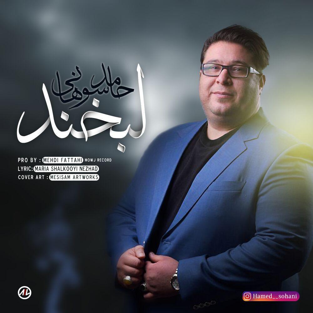 Hamed Sohani – Labkhand