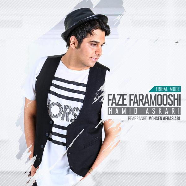 Hamid Askari – Faze Faramooshi (Tribal Mix)