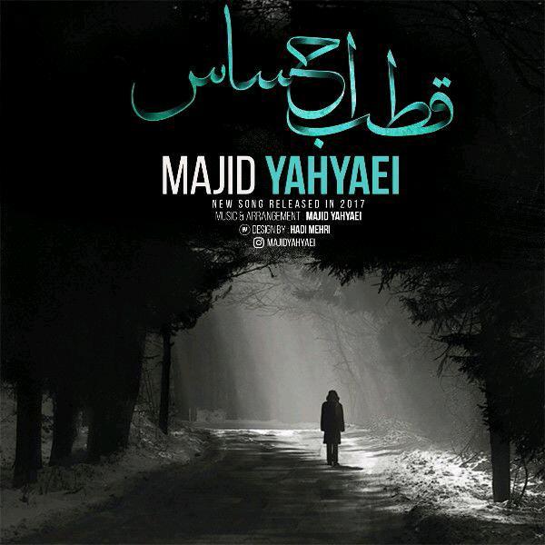 Majid Yahyaei – Ghotbe Ehsas