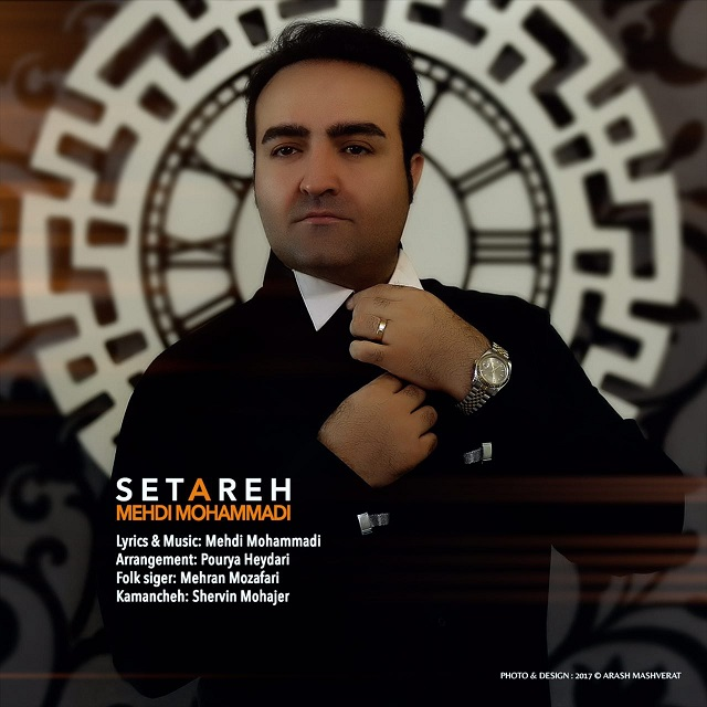 Mehdi Mohammadi – Setareh