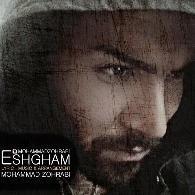 Mohammad Zohrabi – Eshgham