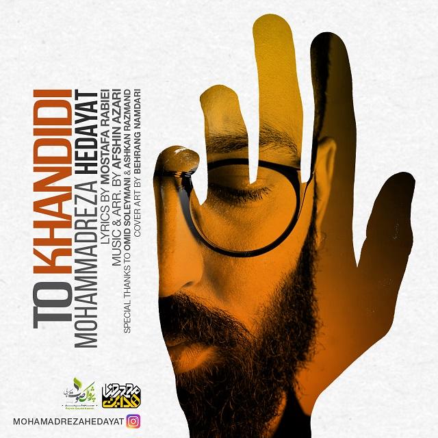 Mohammadreza Hedayat – To Khandidi