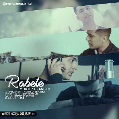 MortezA RangeR – RabeteH Video