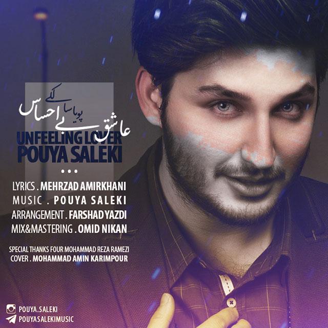 Pouya Saleki – Asheghe Bi Ehsas