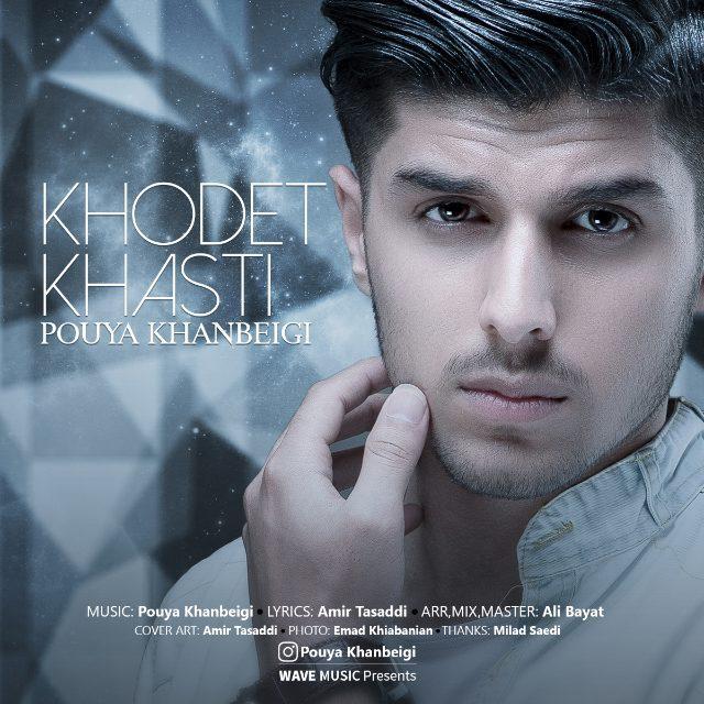 Pouya Khanbeigi – Khodet Khasti