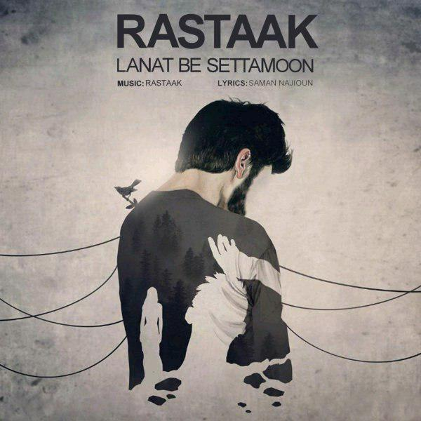 Rastaak – Lanat Be Settamoon