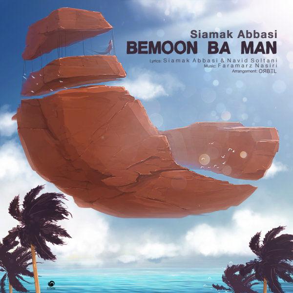 Siamak Abbasi – Bemoon Ba Man