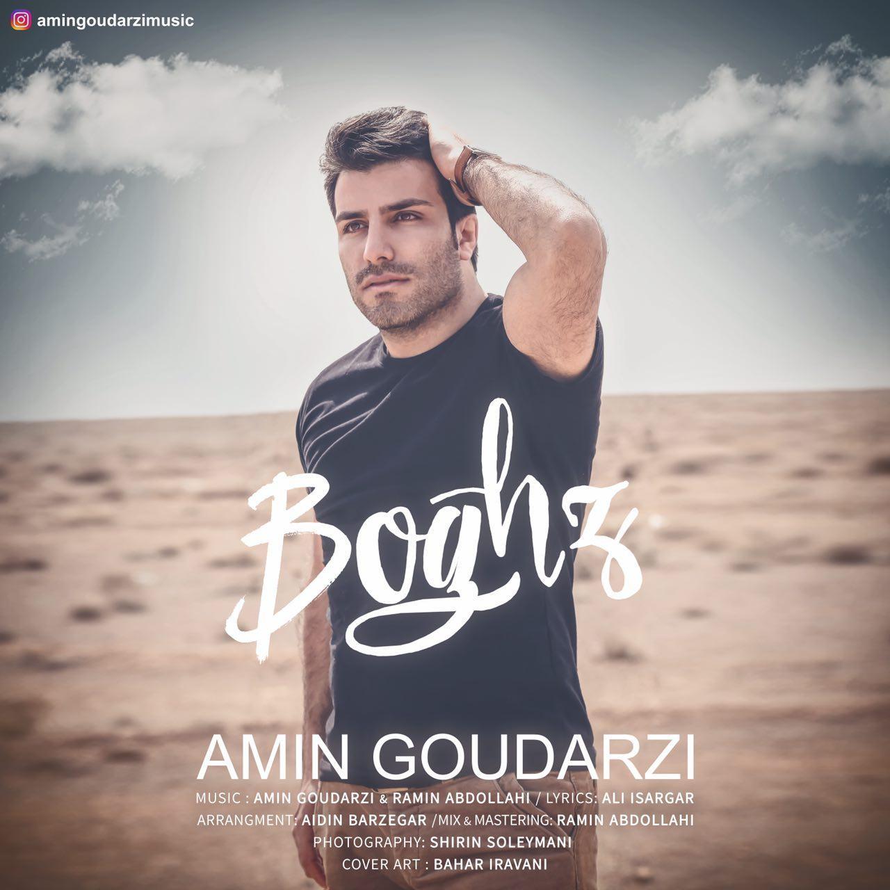 Amin Goudarzi – Boghz