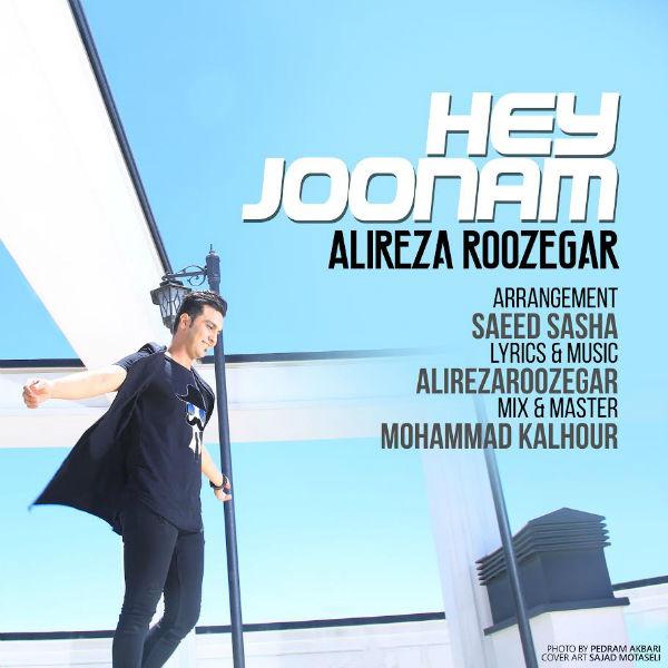 Alireza Roozegar – Hey Joonam
