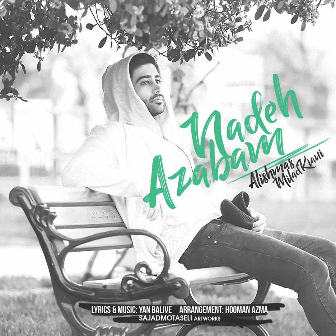 Alishmas – Azabam Nade (Ft Milad Kiani)