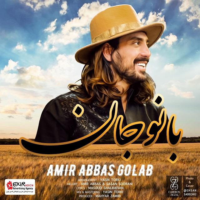 Amir Abbas Golab – Bano Jan