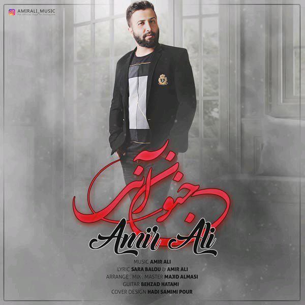 Amir Ali – Jonoone Aani