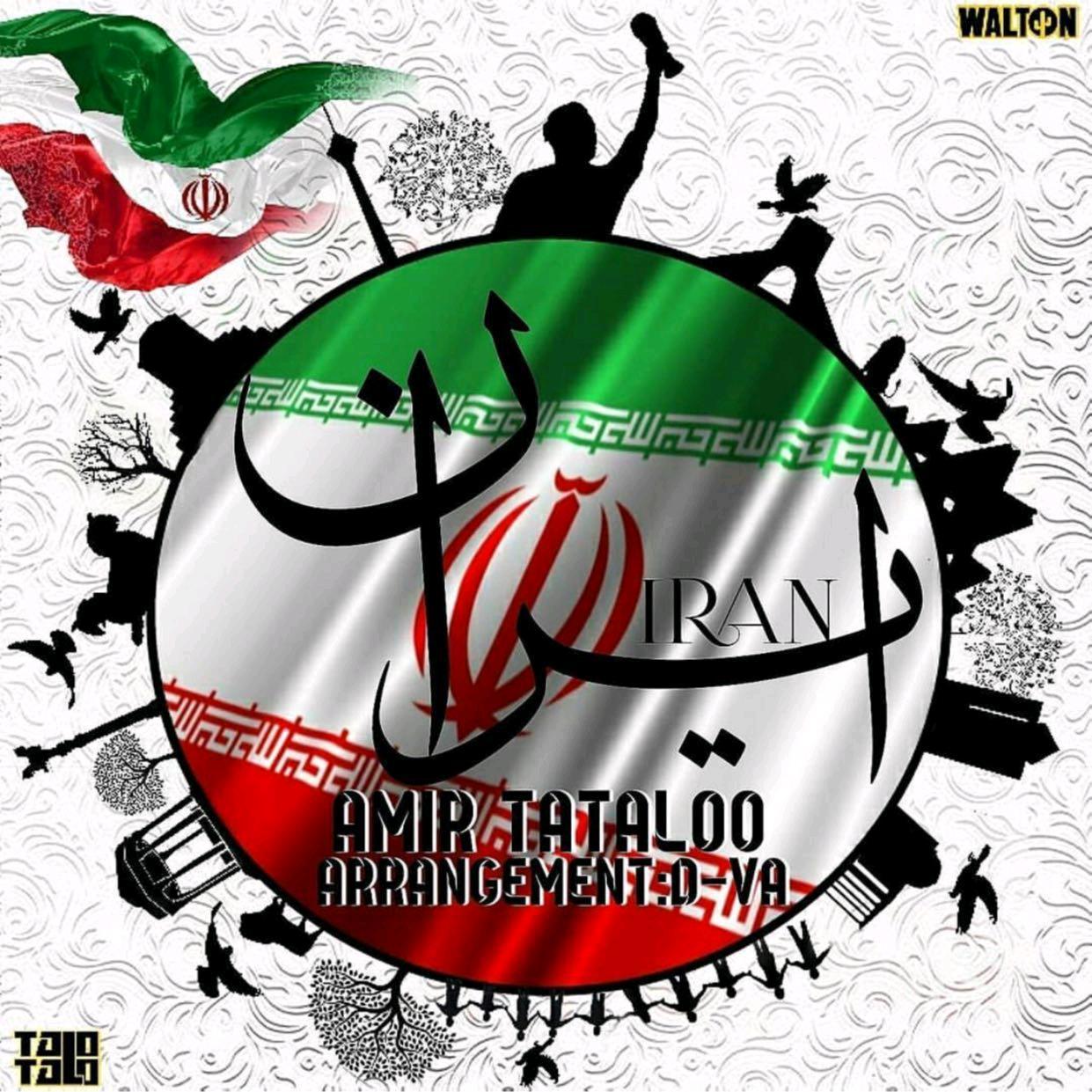 Amir Tataloo – Iran