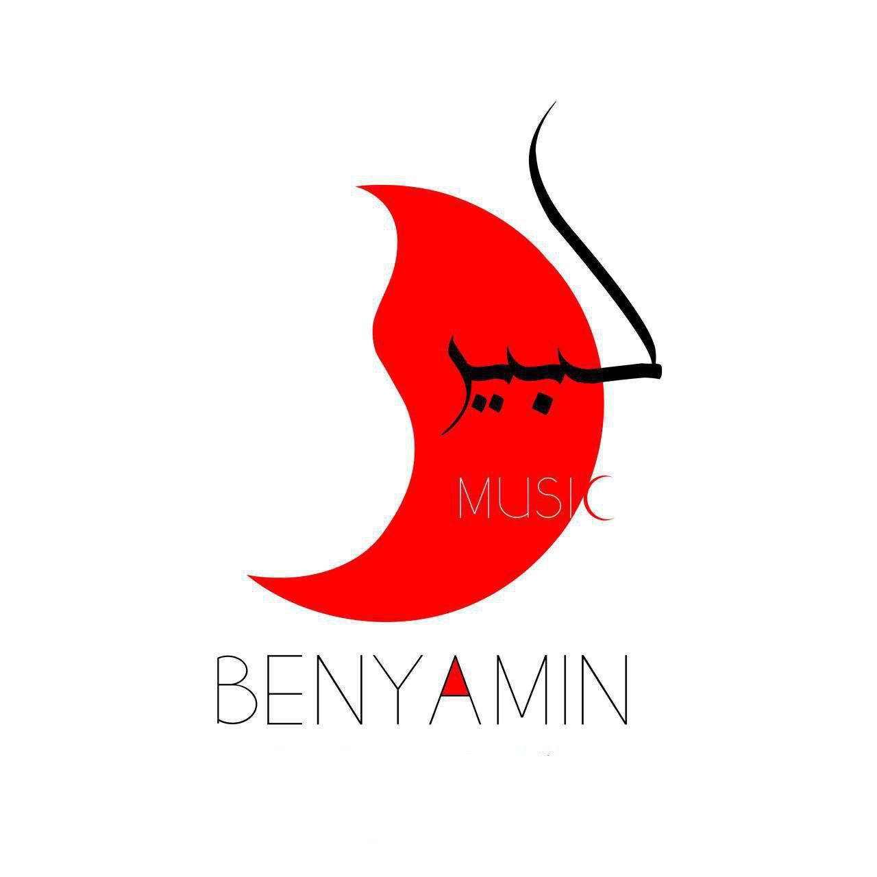 Benyamin – Kabir