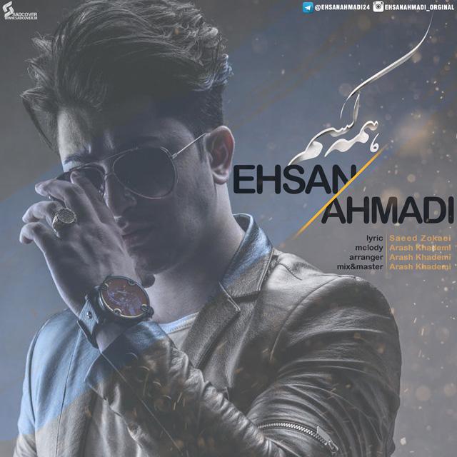 Ehsan Ahmadi – Hame Kasam