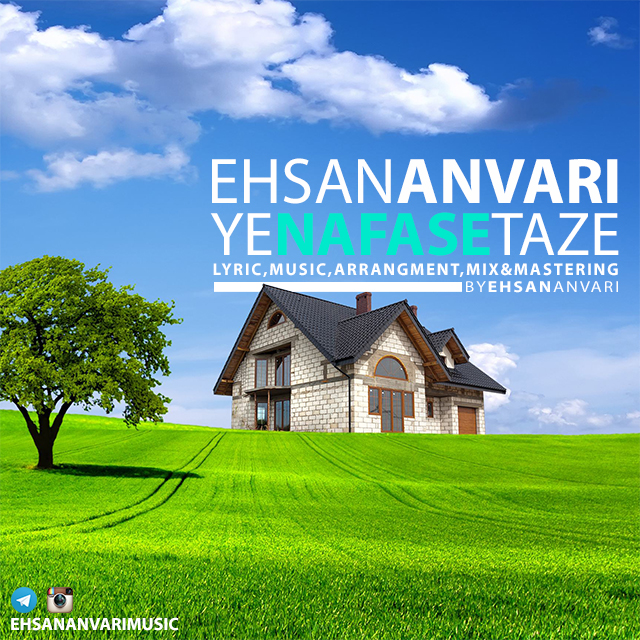 Ehsan Anvari – Ye Nafase Taze