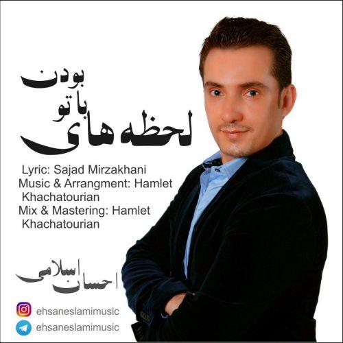 Ehsan Eslami – Lahzehaye Ba To Boodan