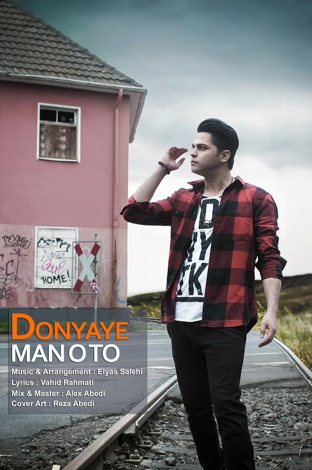 Elyas Salehi – Donyaye Mano To