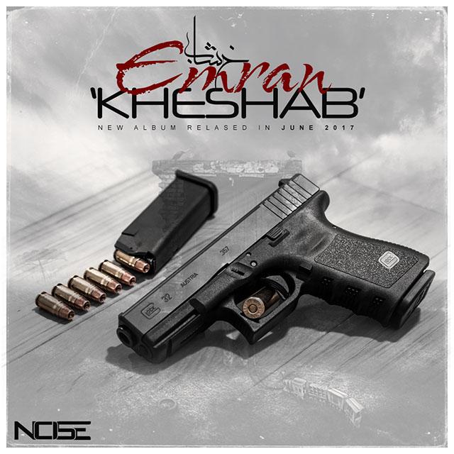 Emran – Kheshab
