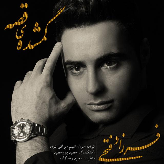 Farzad Fathi – Gomshodeye Gheseh