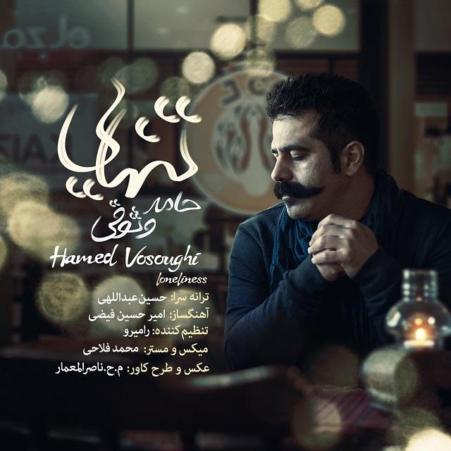 Hamed Vosoughi – Tanhaei