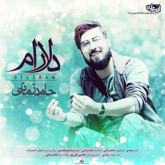 Hamed Zamani – Delaram
