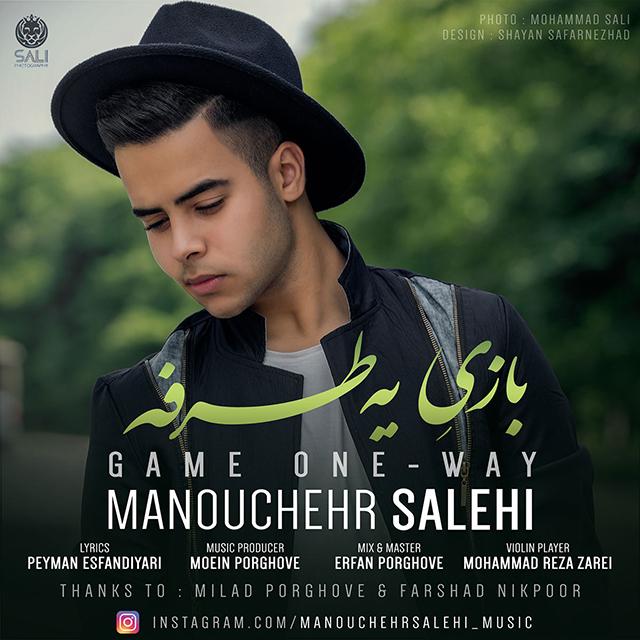 Manouchehr Salehi – Baziye Ye Tarafe