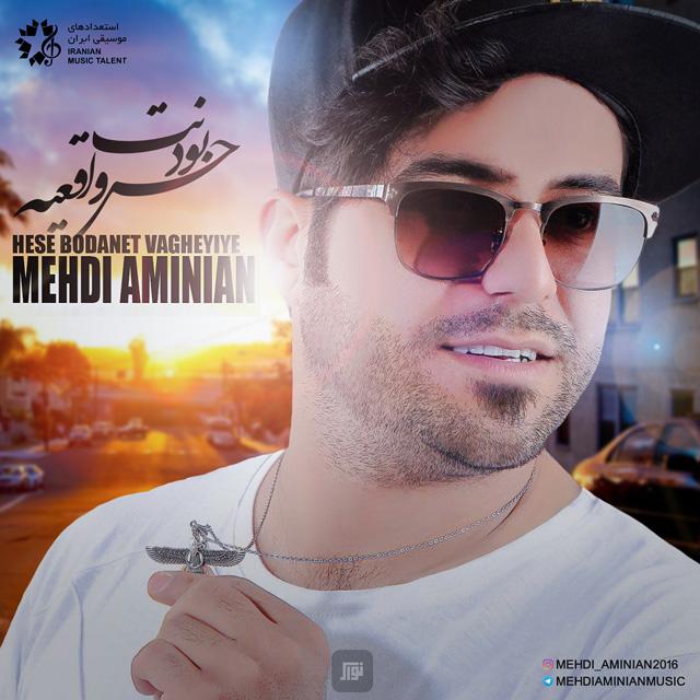 Mehdi Aminian – Hese Bodanet Vagheyiye