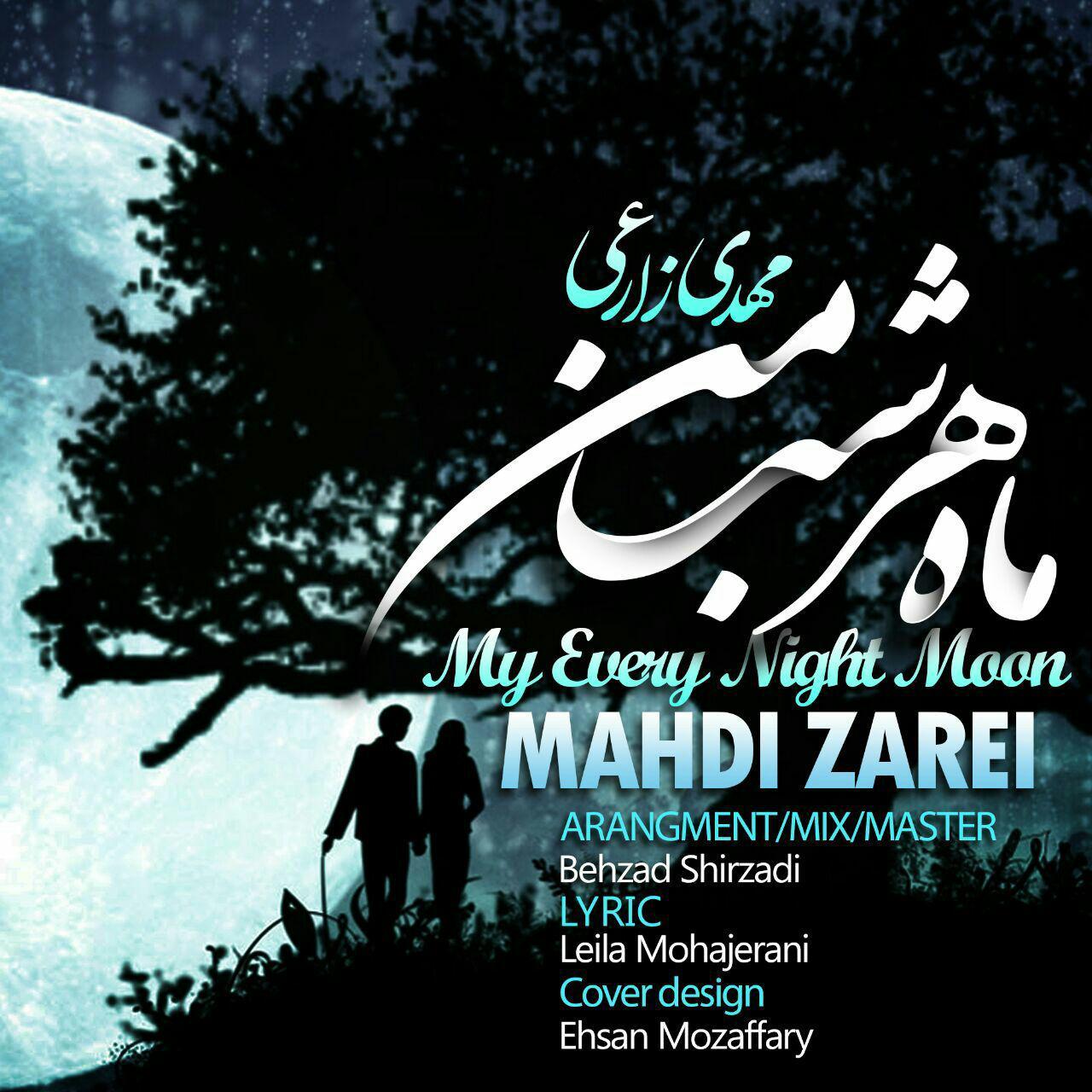Mehdi Zarei – Mahe Har Shabe Man