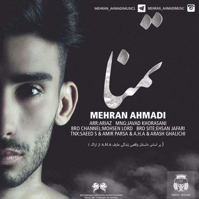 Mehran Ahmadi – Tamana