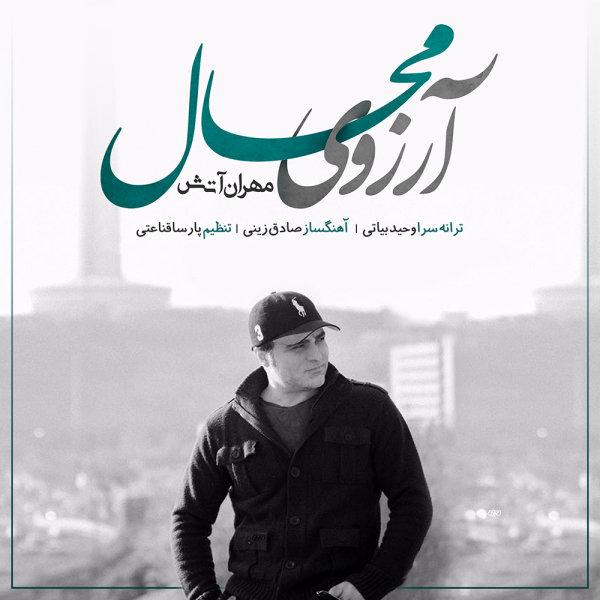 Mehran Atash – Arezooye Mahal