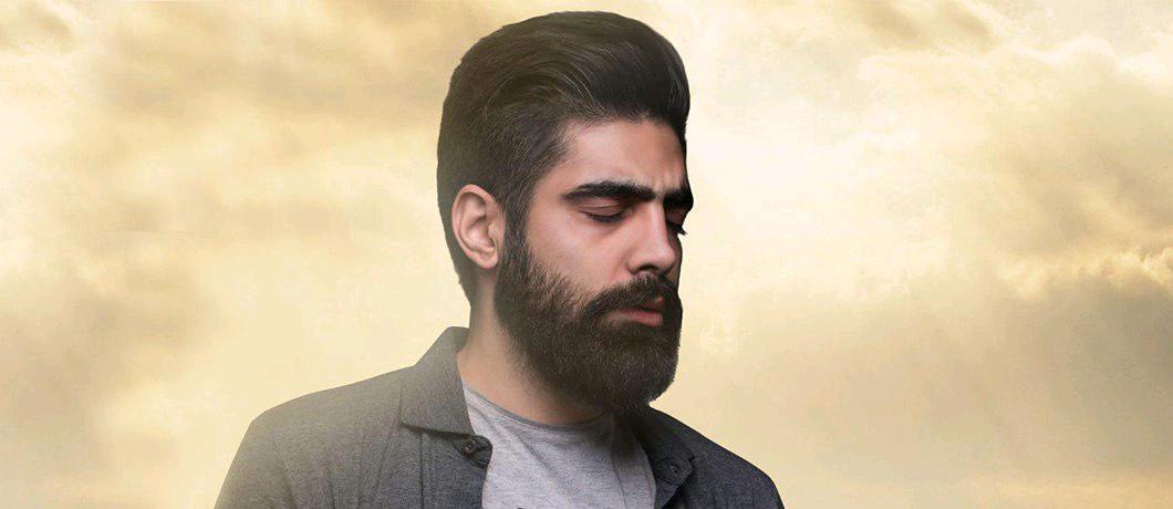 Mohammad Rashidian – Chi Bekhounam