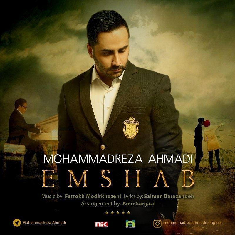 Mohammadreza Ahmadi – Emshab