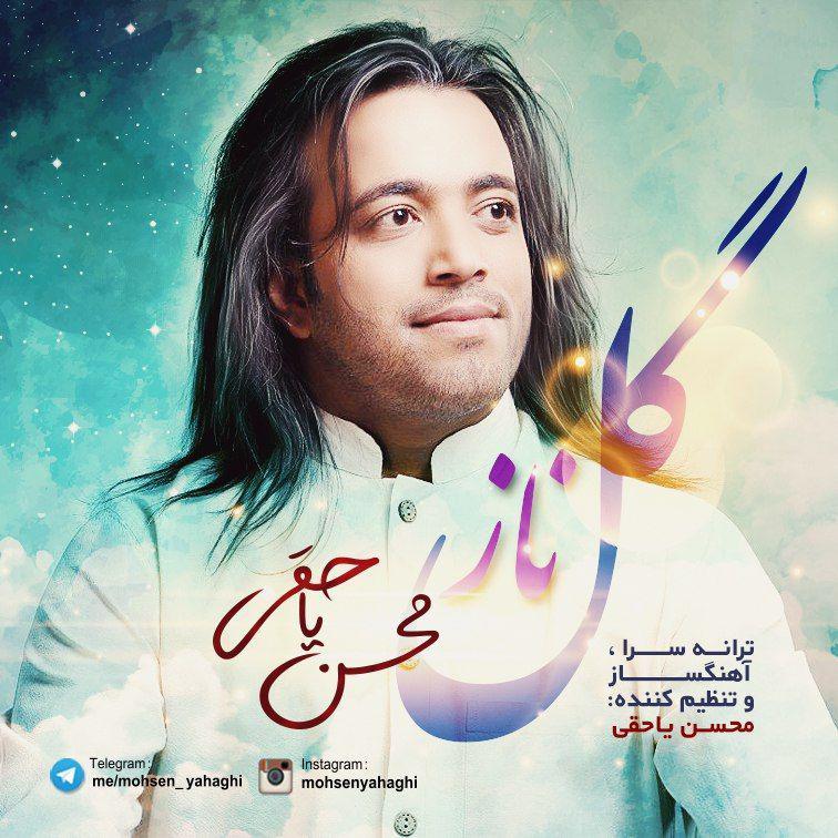 Mohsen Yahaghi – Gol Naz