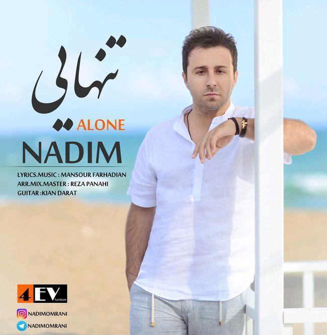 Nadim – Tanhaei
