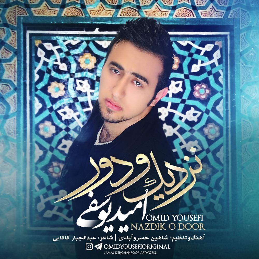 Omid Yousefi – Nazdik o Door