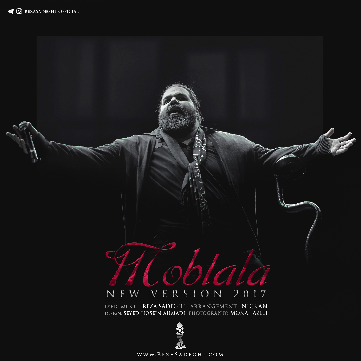 Reza Sadeghi – Mobtala (New Version 2017)