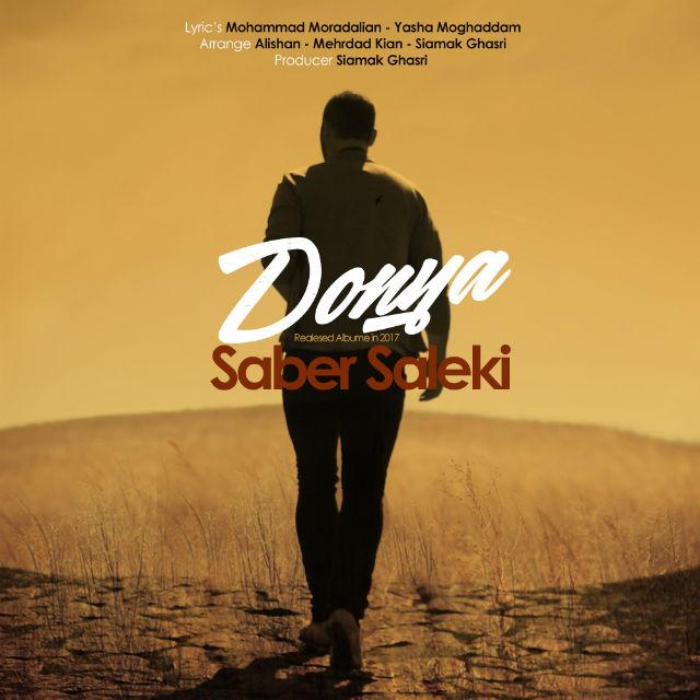 Saber Saleki – Donya